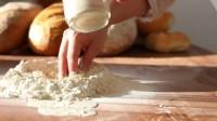 baker-jobs